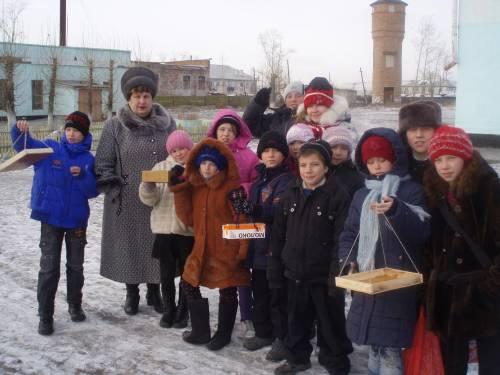 """,""school23-chita.ucoz.ru"